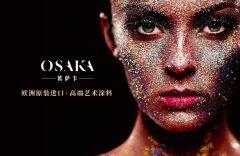 欧萨卡OSAKA艺术涂料来自欧洲 进入中国 登陆央广!