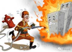 沉重火灾惨案,引起对墙面材料的重视